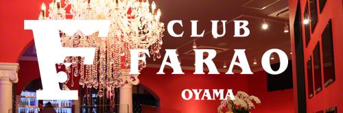 FARAO OYAMA